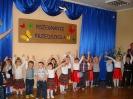 Pożegnanie 6 latków - 2012